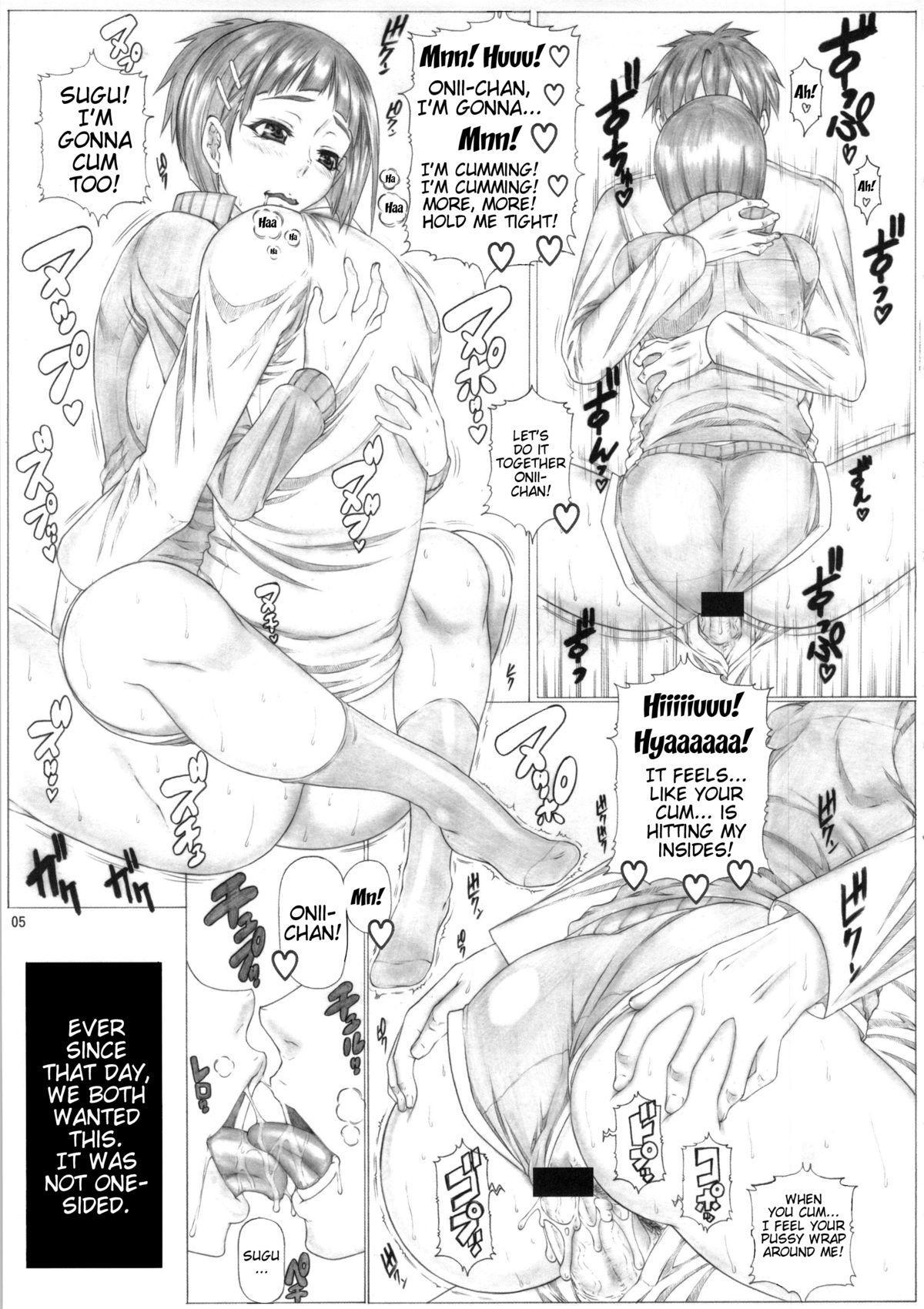 (COMIC1☆7) [AXZ (Kutani)] Angel's stroke 72 Suguha Scramble! Oniichan no Seiyoku Kanri | Suguha Scramble - Managing Onii-chan's Sex-Drive (Sword Art Online) [English] {Doujin-Moe} 5