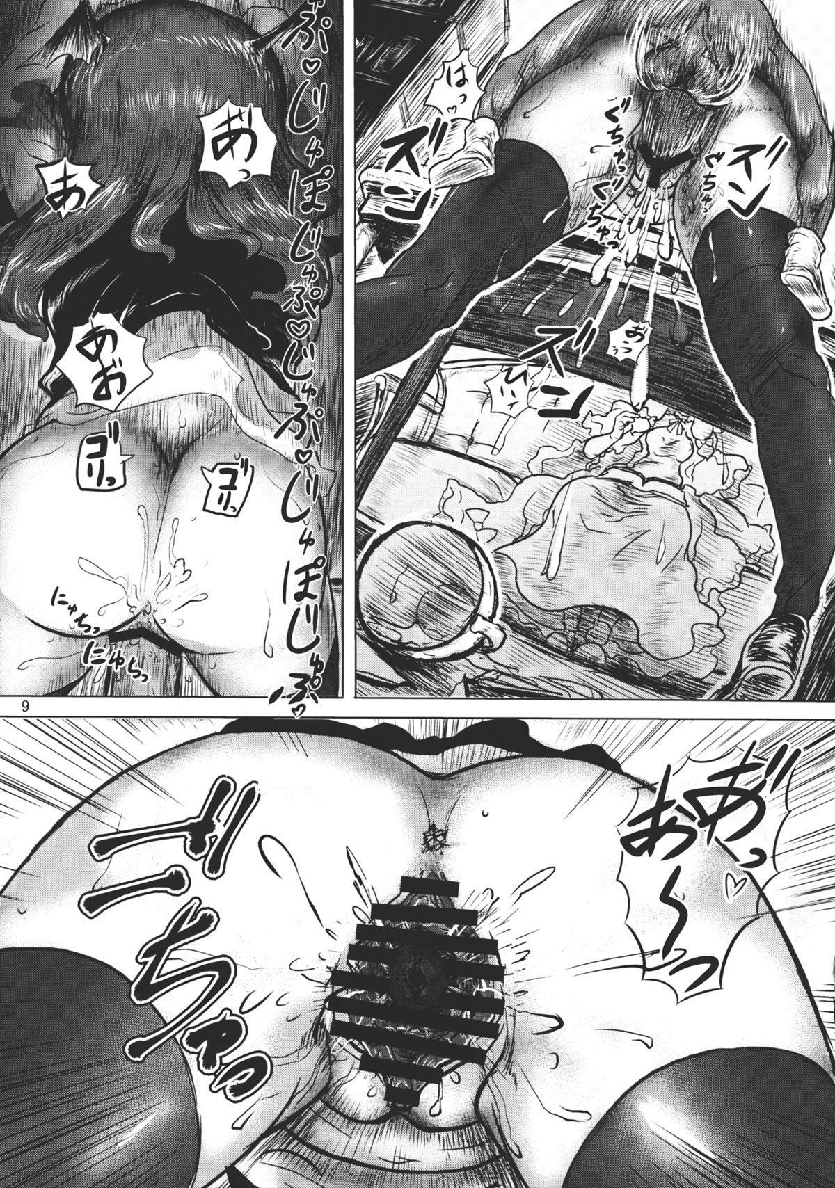 Lacto Girl ga Ochiru Toki 10