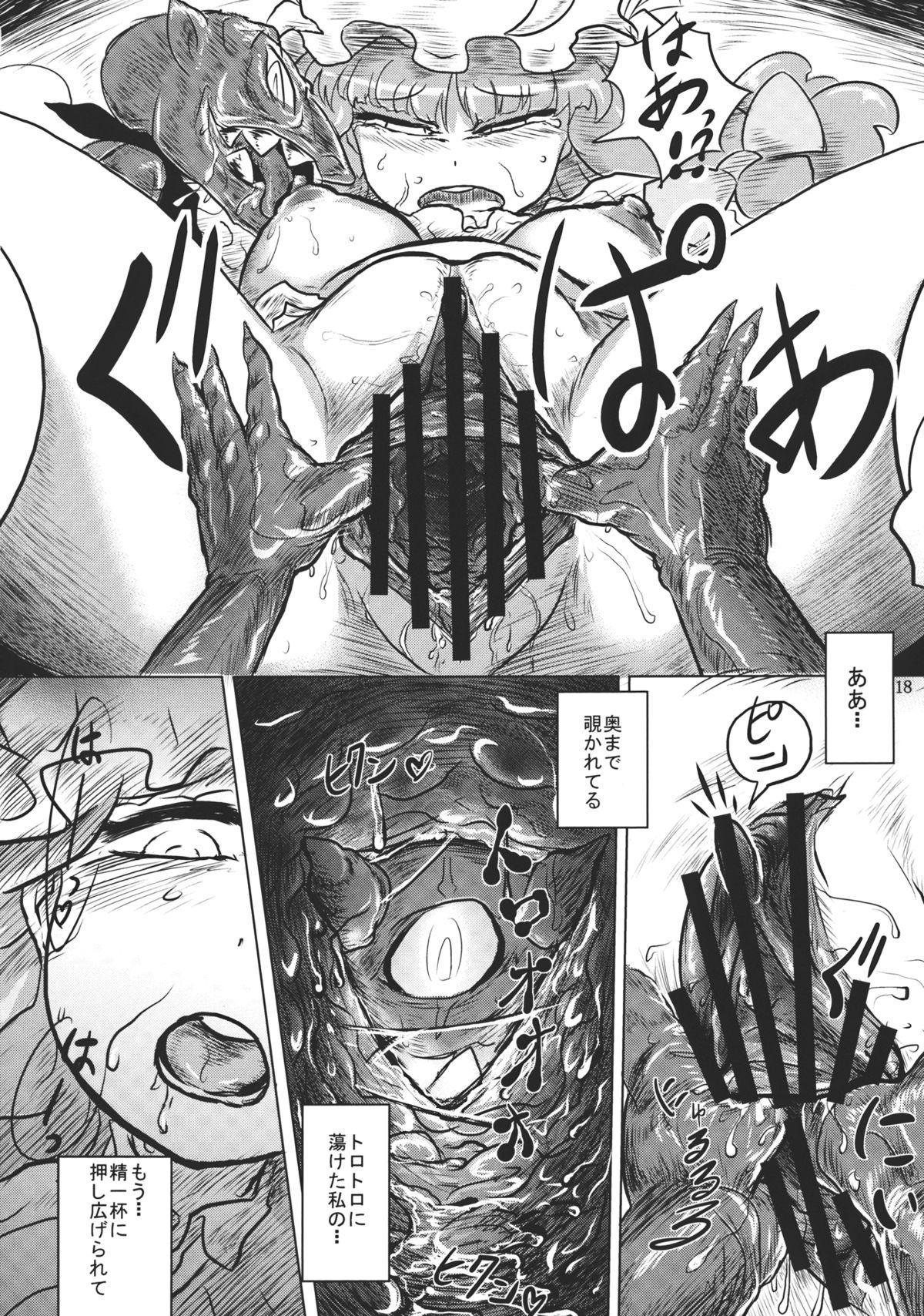 Lacto Girl ga Ochiru Toki 19