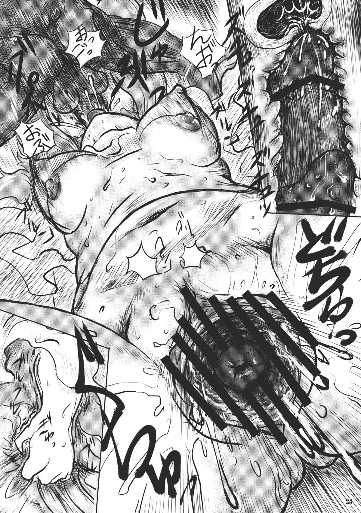 Lacto Girl ga Ochiru Toki 25