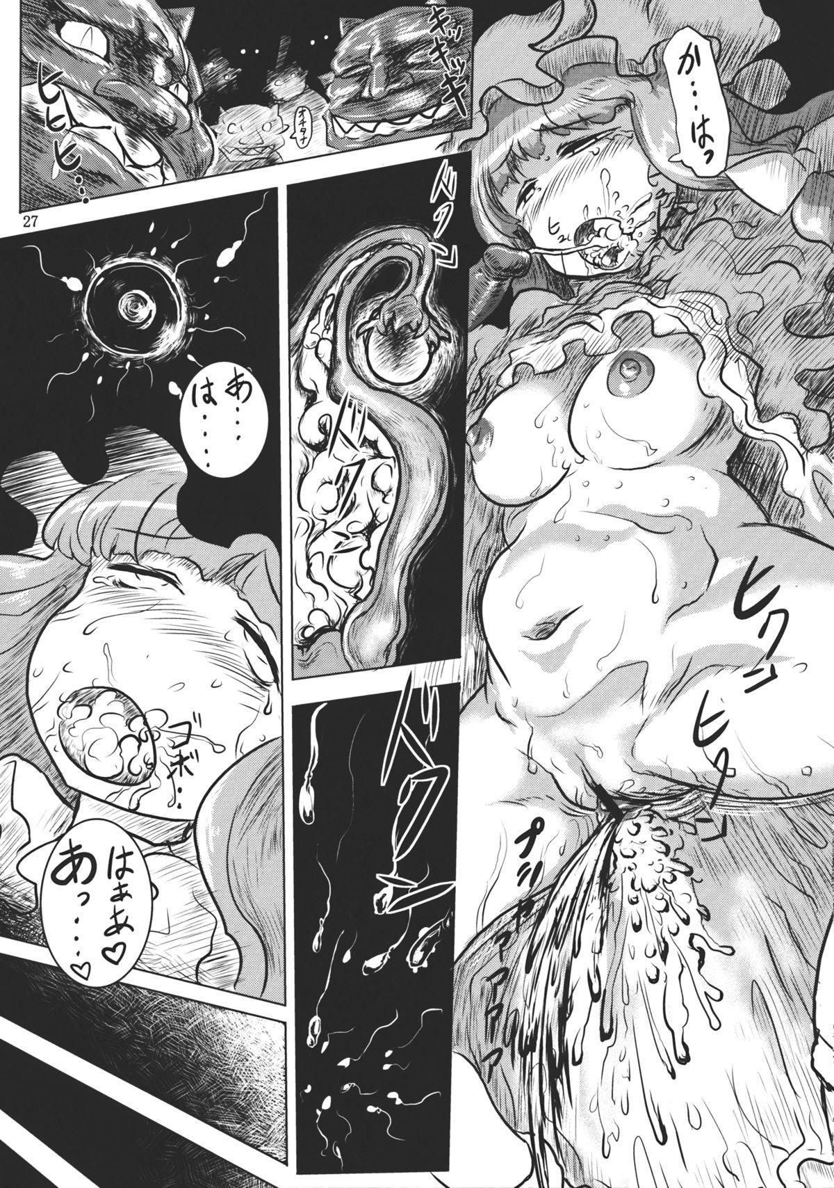Lacto Girl ga Ochiru Toki 28