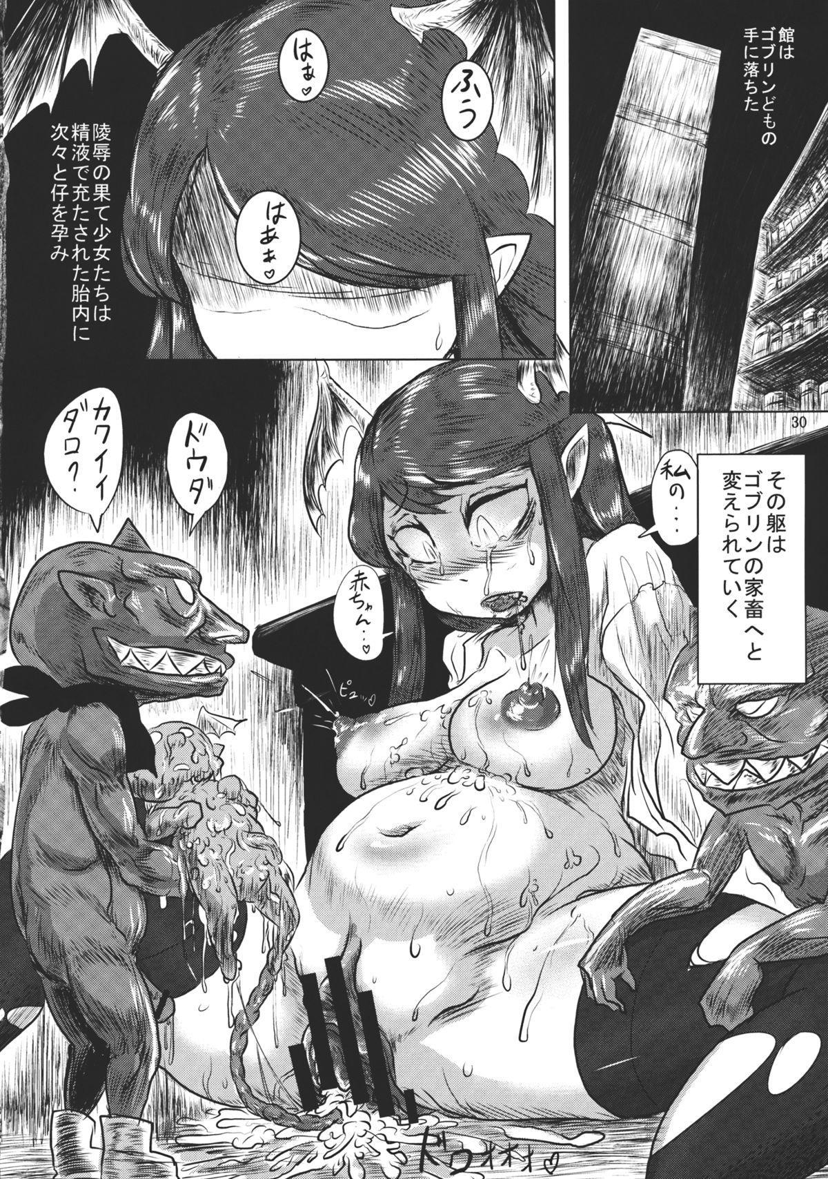 Lacto Girl ga Ochiru Toki 31