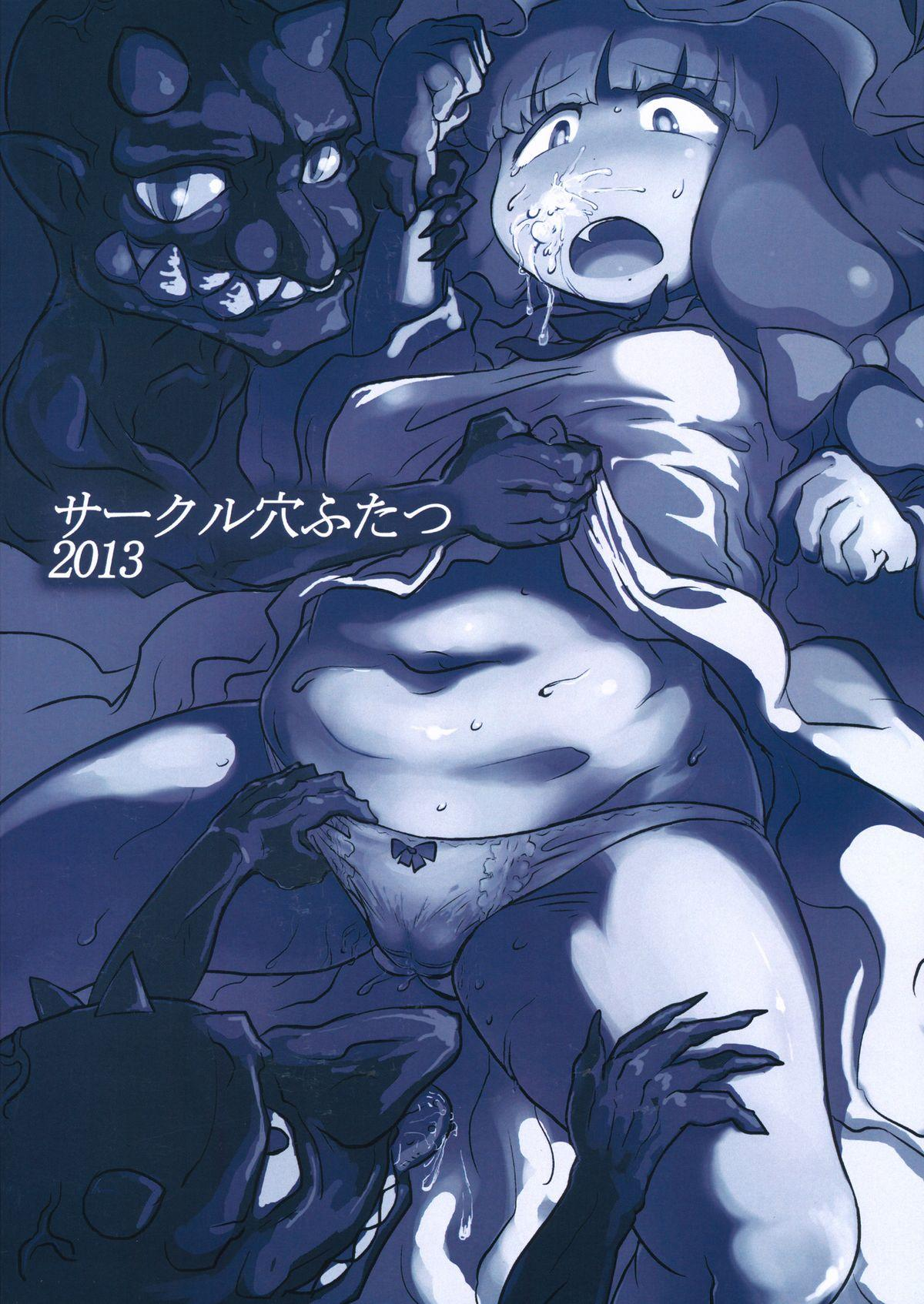 Lacto Girl ga Ochiru Toki 35