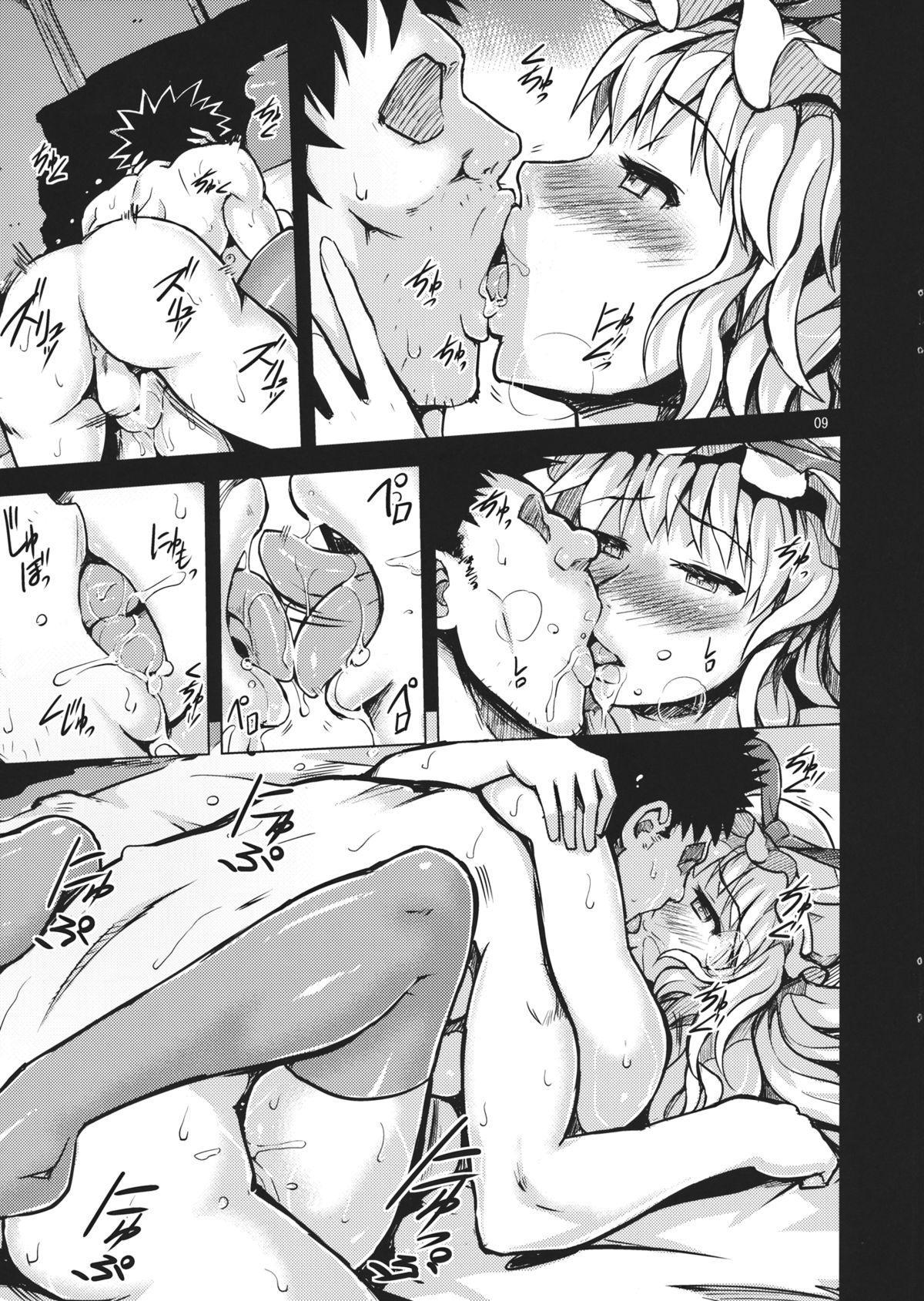 Yakumo Kan 10