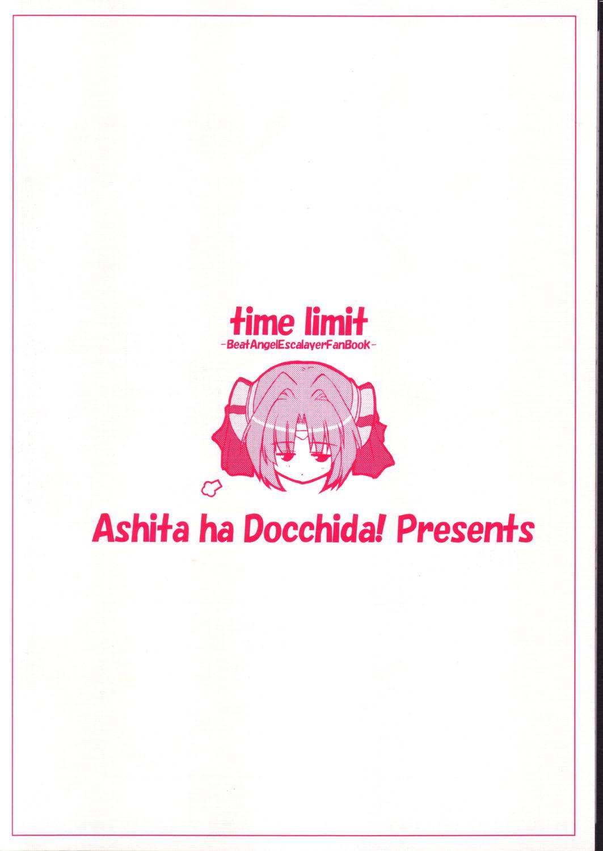 time limit 13