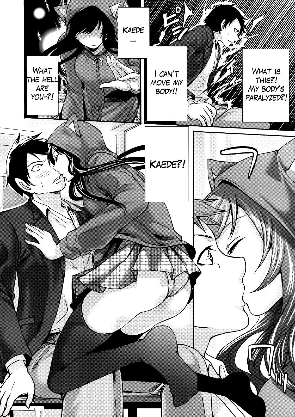 Boku dake ga Kanojo ni Furerareru  | I'm the Only One Who Can Touch Her 9
