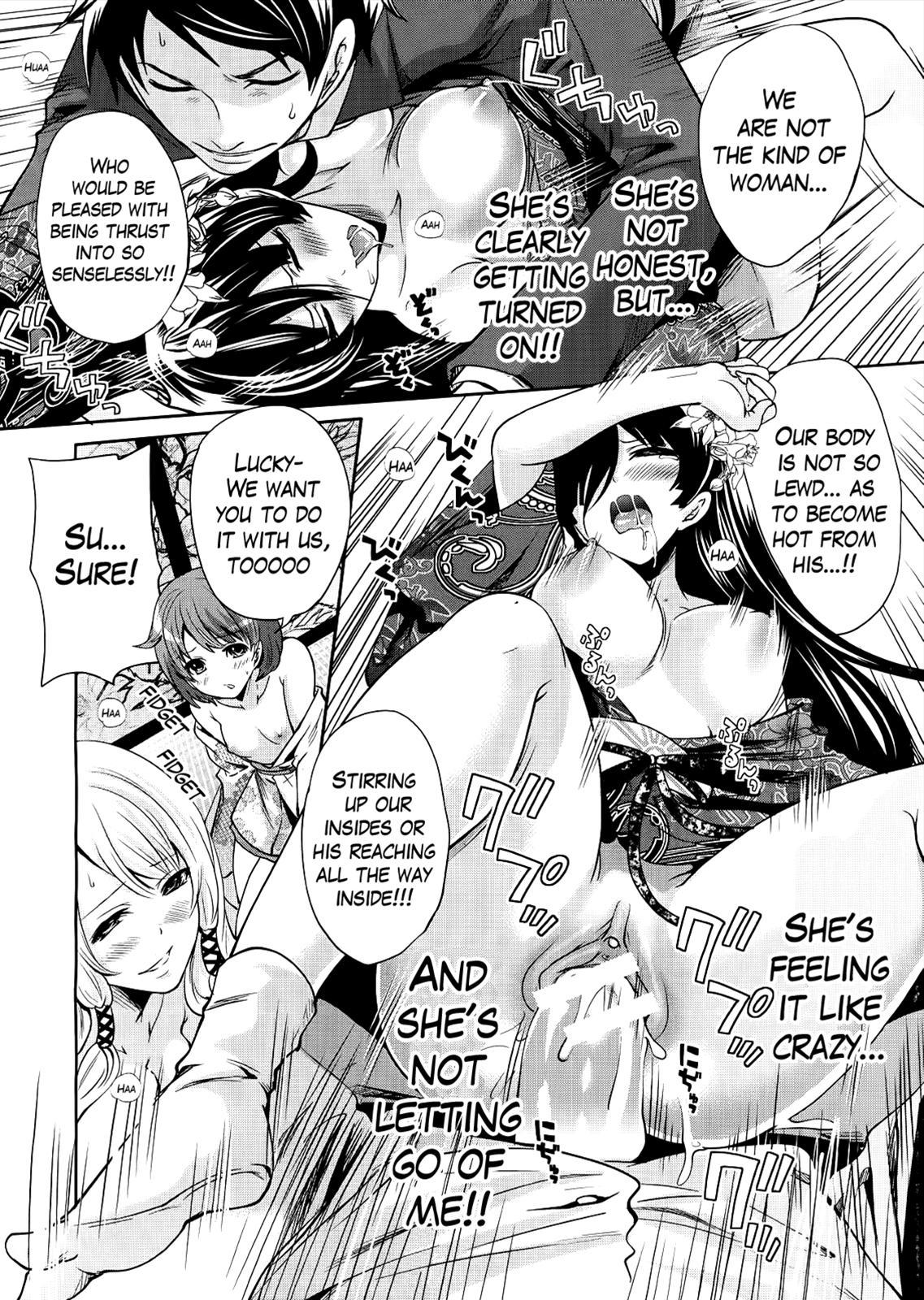 Boku dake ga Kanojo ni Furerareru  | I'm the Only One Who Can Touch Her 102