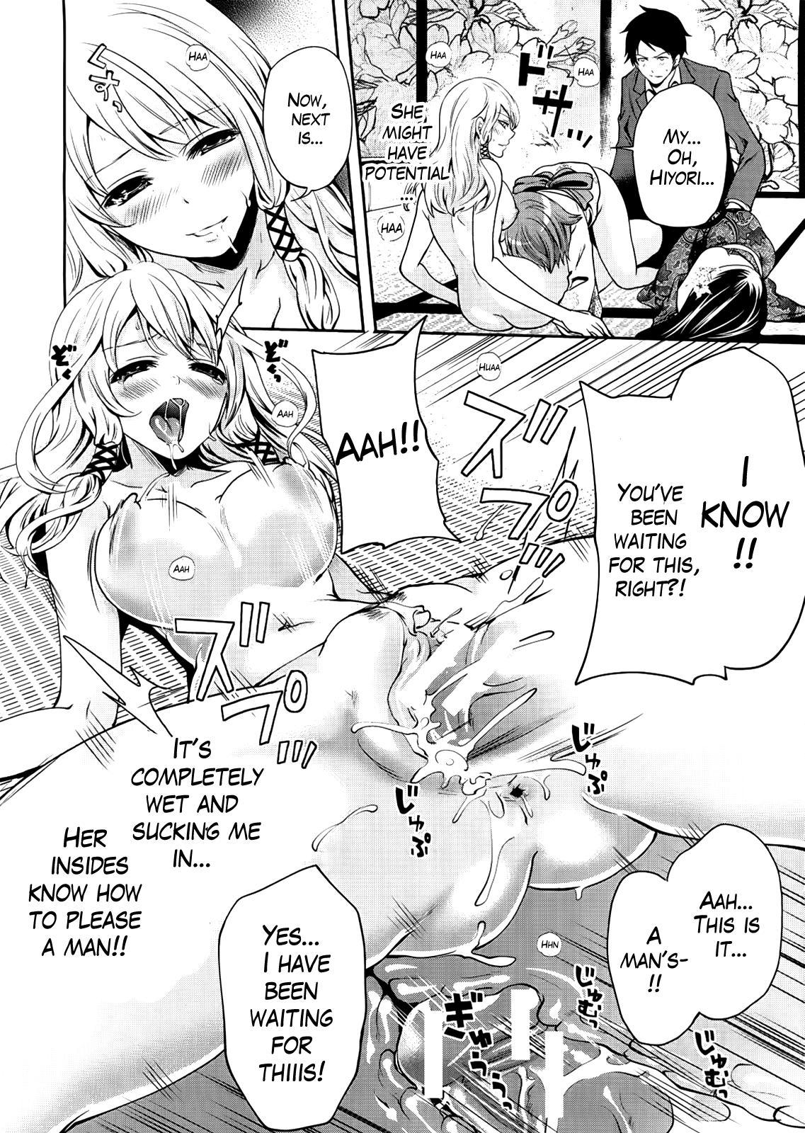 Boku dake ga Kanojo ni Furerareru  | I'm the Only One Who Can Touch Her 106