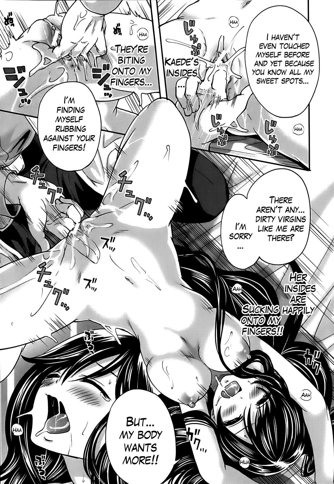 Boku dake ga Kanojo ni Furerareru  | I'm the Only One Who Can Touch Her 132