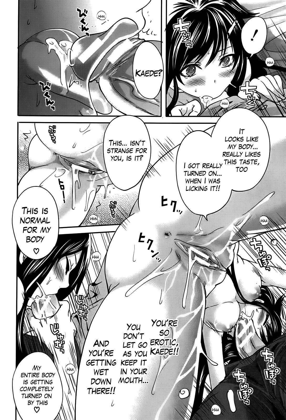 Boku dake ga Kanojo ni Furerareru  | I'm the Only One Who Can Touch Her 135