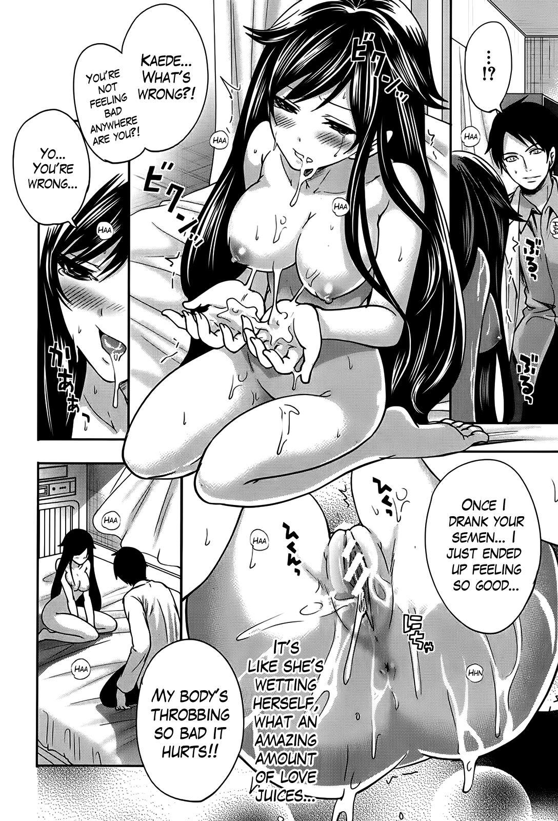 Boku dake ga Kanojo ni Furerareru  | I'm the Only One Who Can Touch Her 138