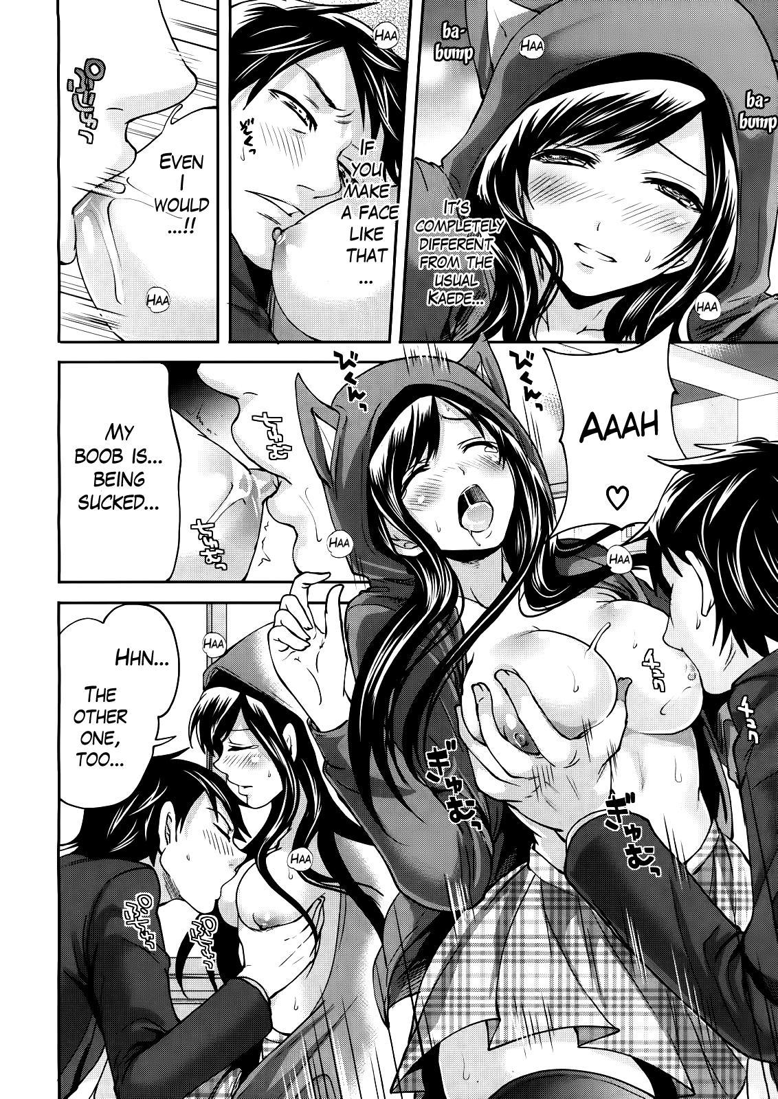 Boku dake ga Kanojo ni Furerareru  | I'm the Only One Who Can Touch Her 13