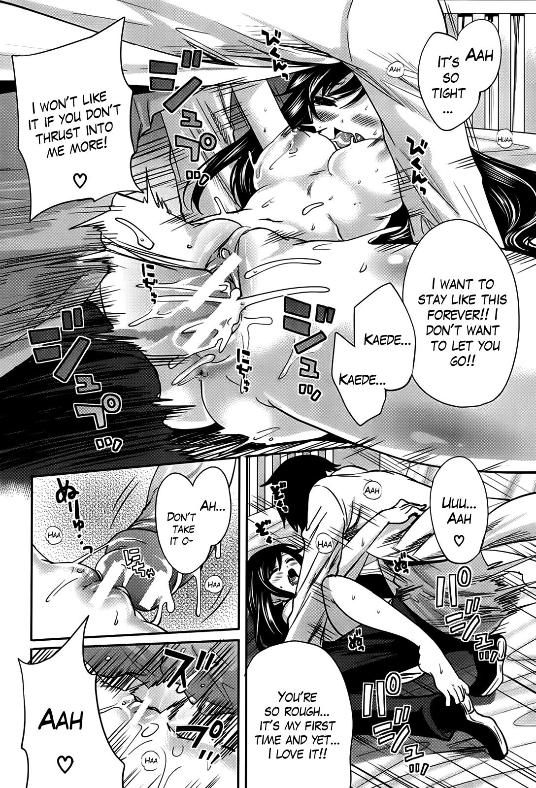 Boku dake ga Kanojo ni Furerareru  | I'm the Only One Who Can Touch Her 141