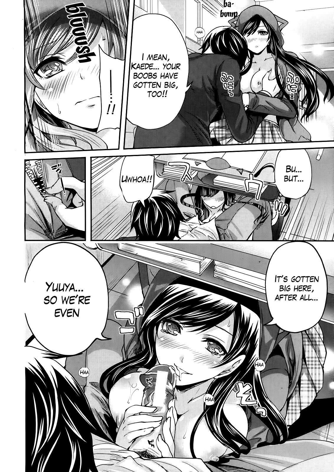 Boku dake ga Kanojo ni Furerareru  | I'm the Only One Who Can Touch Her 15