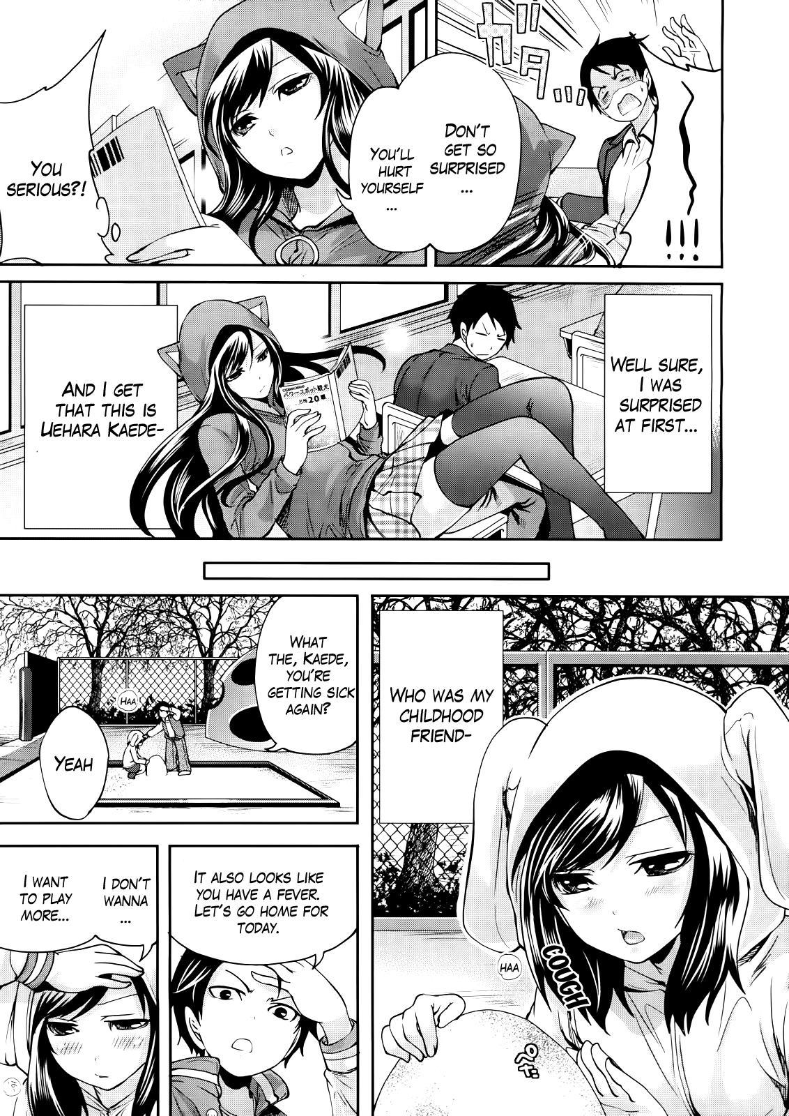 Boku dake ga Kanojo ni Furerareru  | I'm the Only One Who Can Touch Her 2