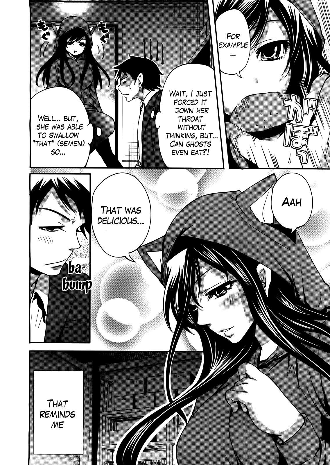 Boku dake ga Kanojo ni Furerareru  | I'm the Only One Who Can Touch Her 41