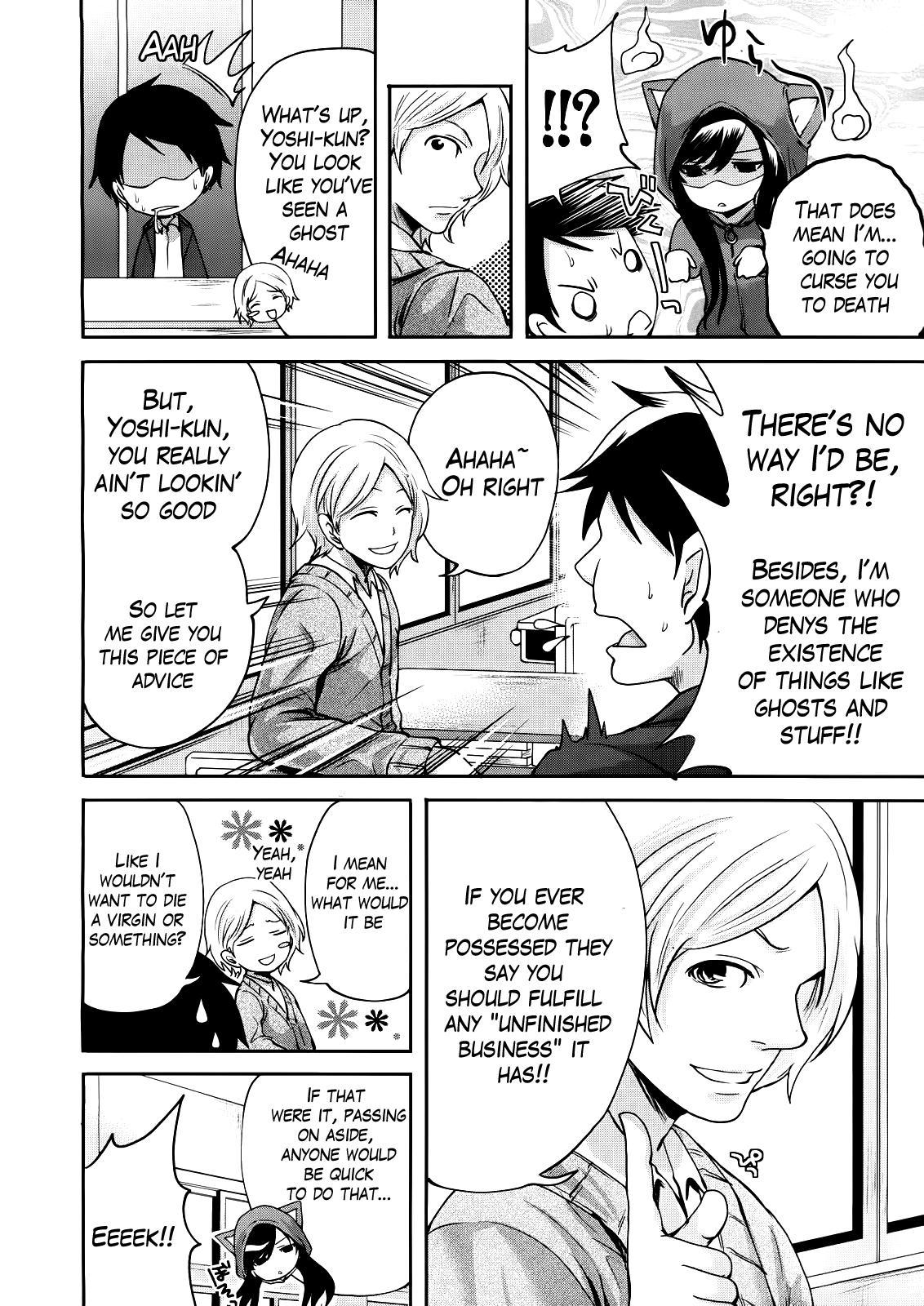 Boku dake ga Kanojo ni Furerareru  | I'm the Only One Who Can Touch Her 5