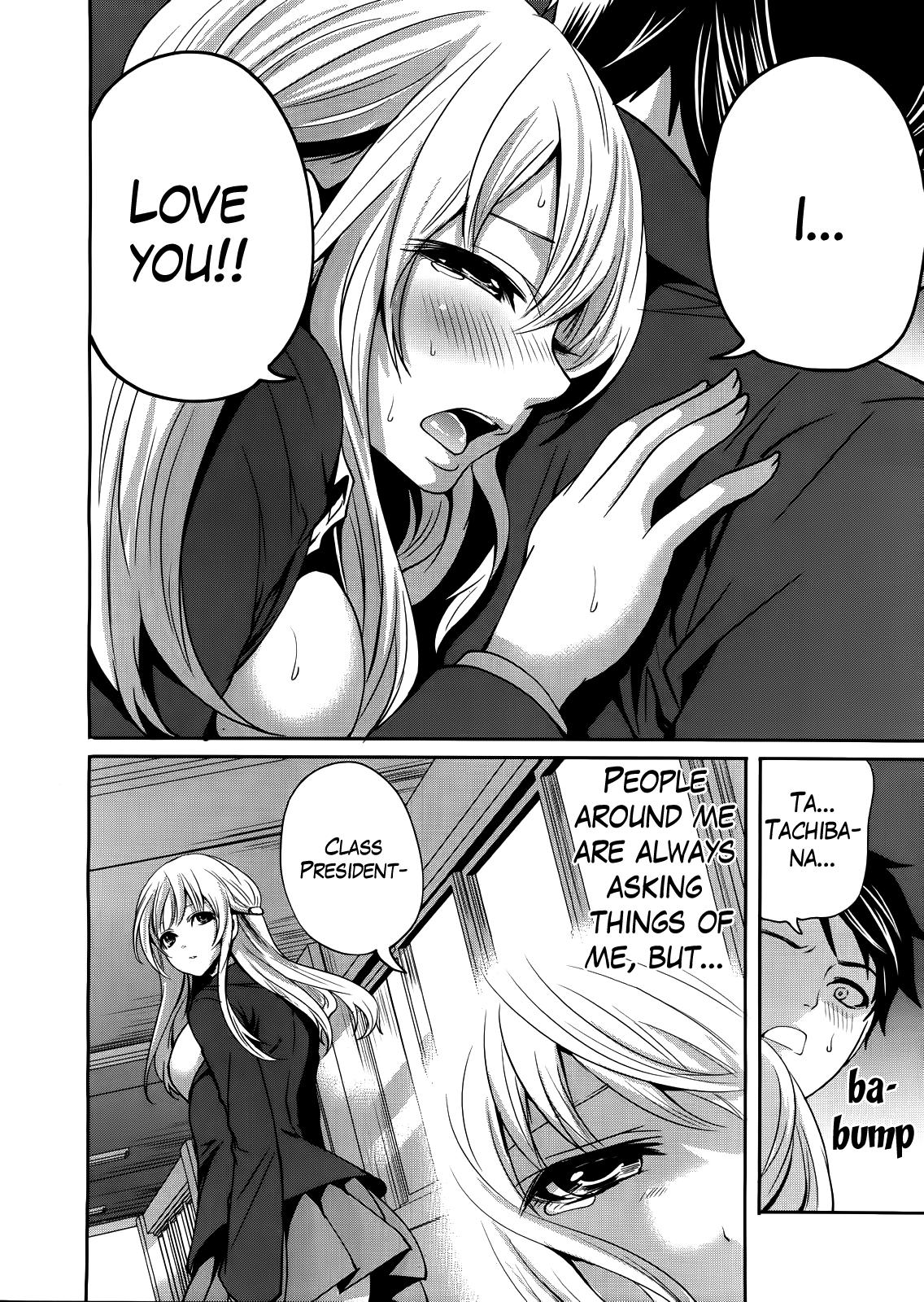 Boku dake ga Kanojo ni Furerareru  | I'm the Only One Who Can Touch Her 61