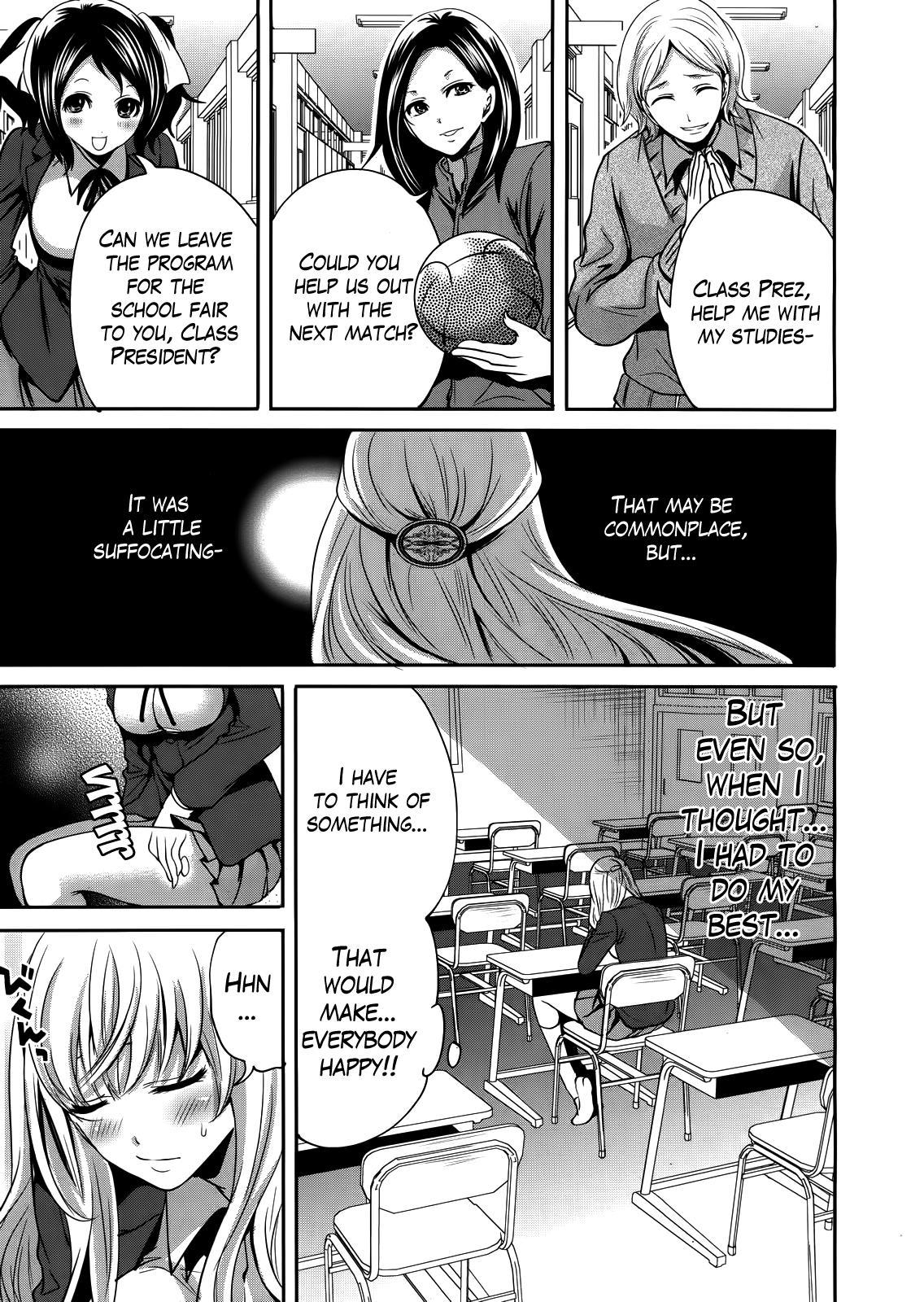 Boku dake ga Kanojo ni Furerareru  | I'm the Only One Who Can Touch Her 62