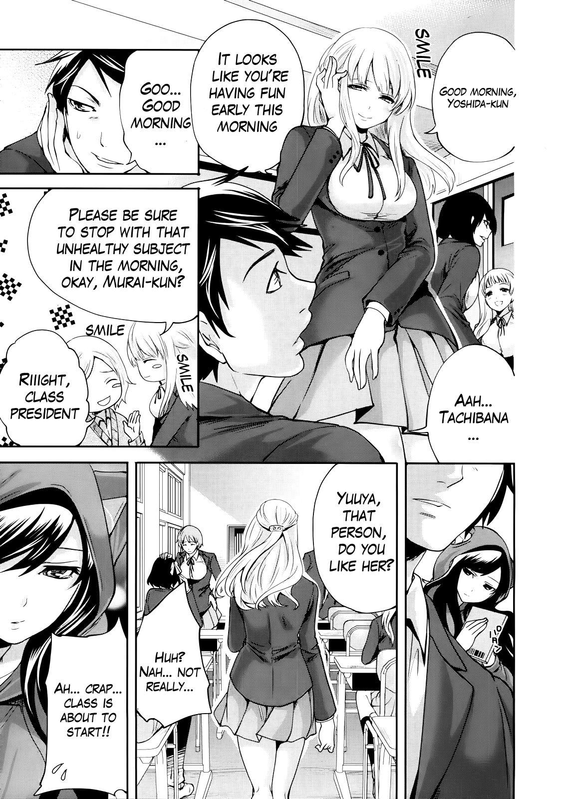 Boku dake ga Kanojo ni Furerareru  | I'm the Only One Who Can Touch Her 6