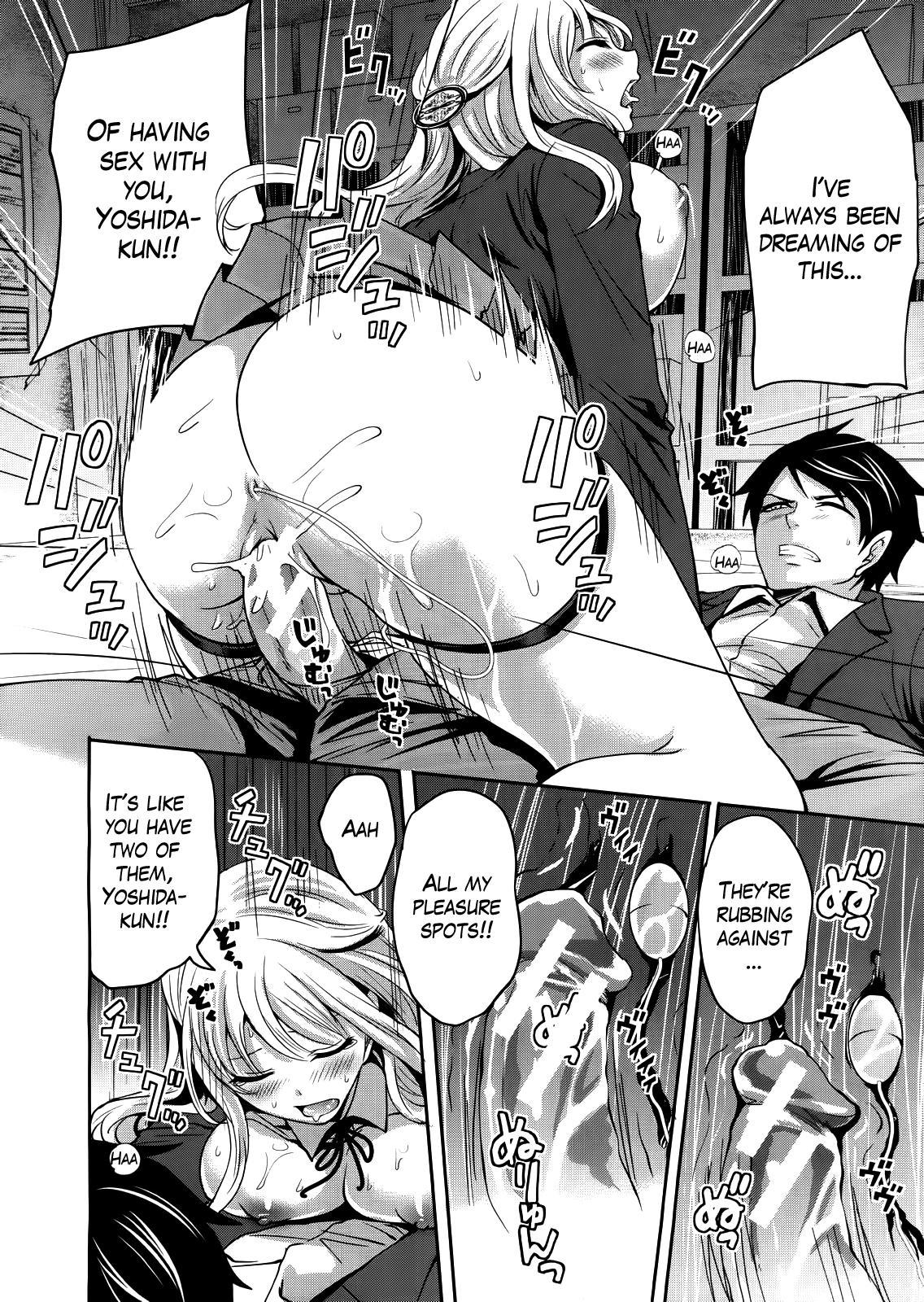 Boku dake ga Kanojo ni Furerareru  | I'm the Only One Who Can Touch Her 74