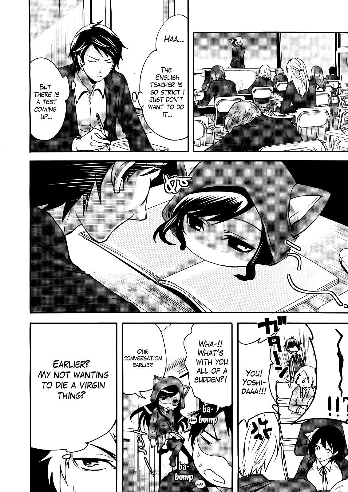 Boku dake ga Kanojo ni Furerareru  | I'm the Only One Who Can Touch Her 7