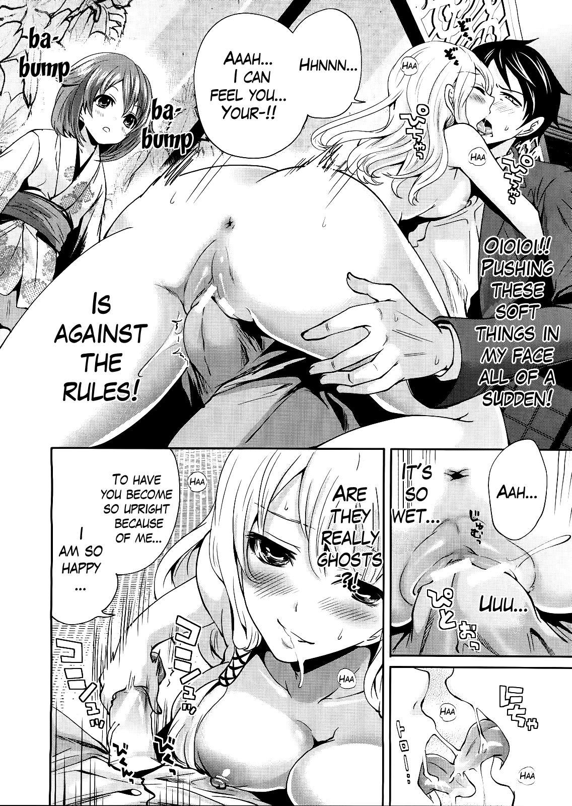 Boku dake ga Kanojo ni Furerareru  | I'm the Only One Who Can Touch Her 89