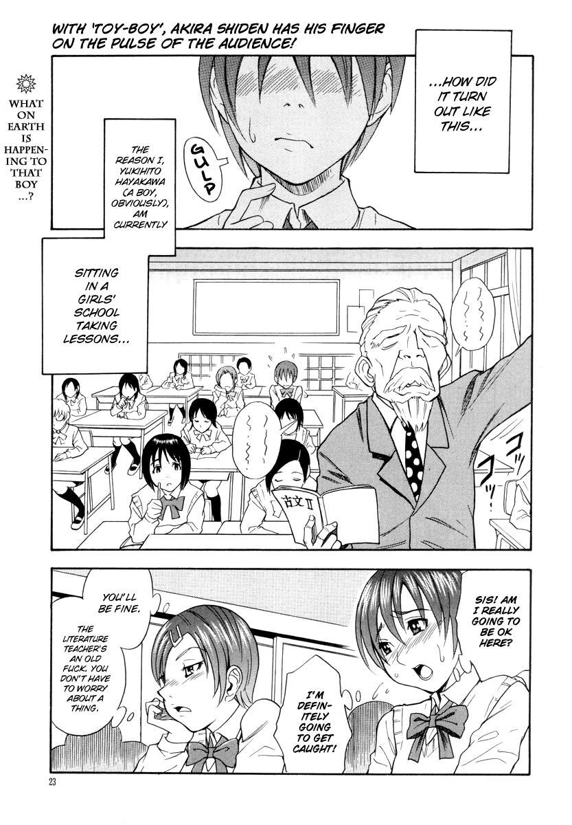[Shiden Akira] Omocha Shounen [Toy Boy] [English] ==Strange Companions== 0