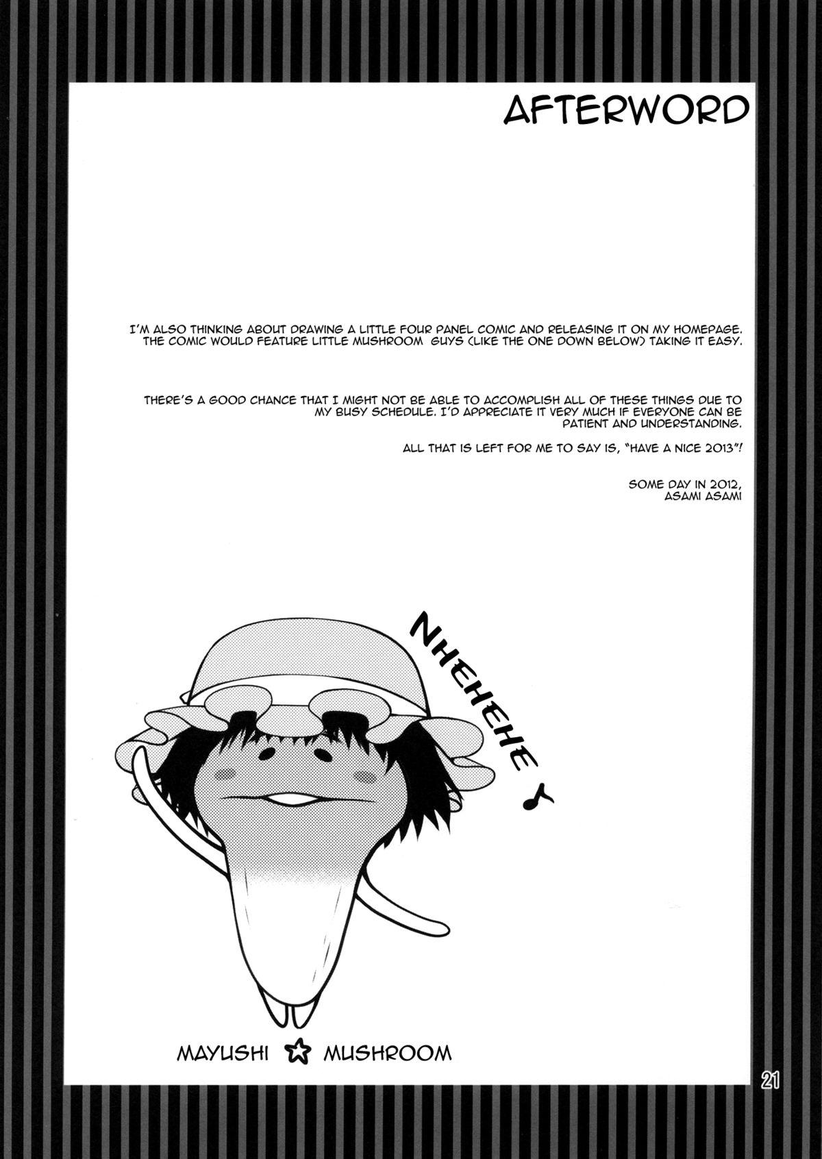 Megami no Itazura | Mischief of the Goddess 19
