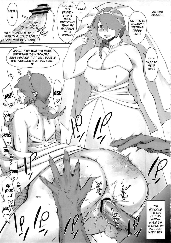 (C82) [Abradeli Kami (bobobo)] Otona no Gundamage 2 seX-rounder | Adult's Gundam Age 2 - seX-rounder (Gundam AGE) [English] [doujin-moe.us] 13