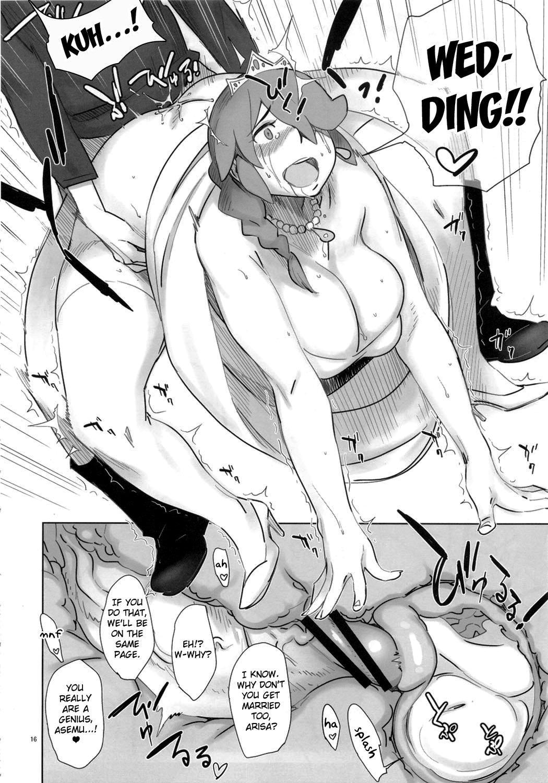 (C82) [Abradeli Kami (bobobo)] Otona no Gundamage 2 seX-rounder | Adult's Gundam Age 2 - seX-rounder (Gundam AGE) [English] [doujin-moe.us] 14