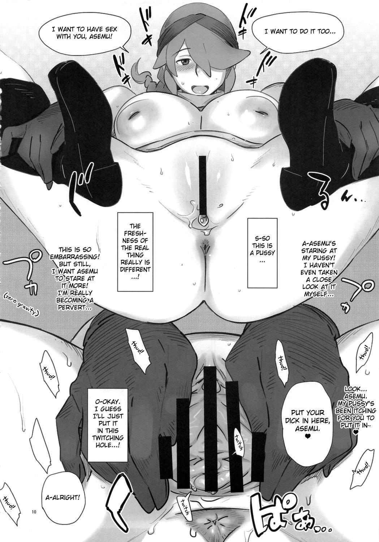 (C82) [Abradeli Kami (bobobo)] Otona no Gundamage 2 seX-rounder | Adult's Gundam Age 2 - seX-rounder (Gundam AGE) [English] [doujin-moe.us] 8