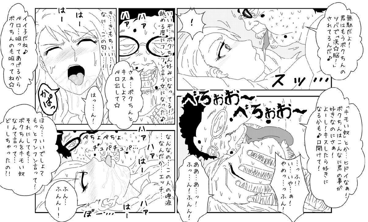 Sennou Kyouiku Shitsu 21