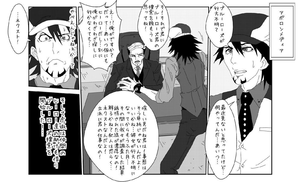 Sennou Kyouiku Shitsu 33