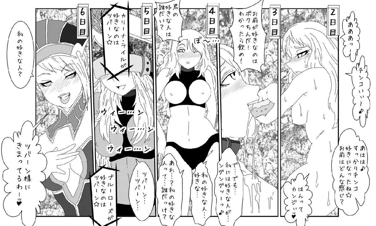 Sennou Kyouiku Shitsu 34