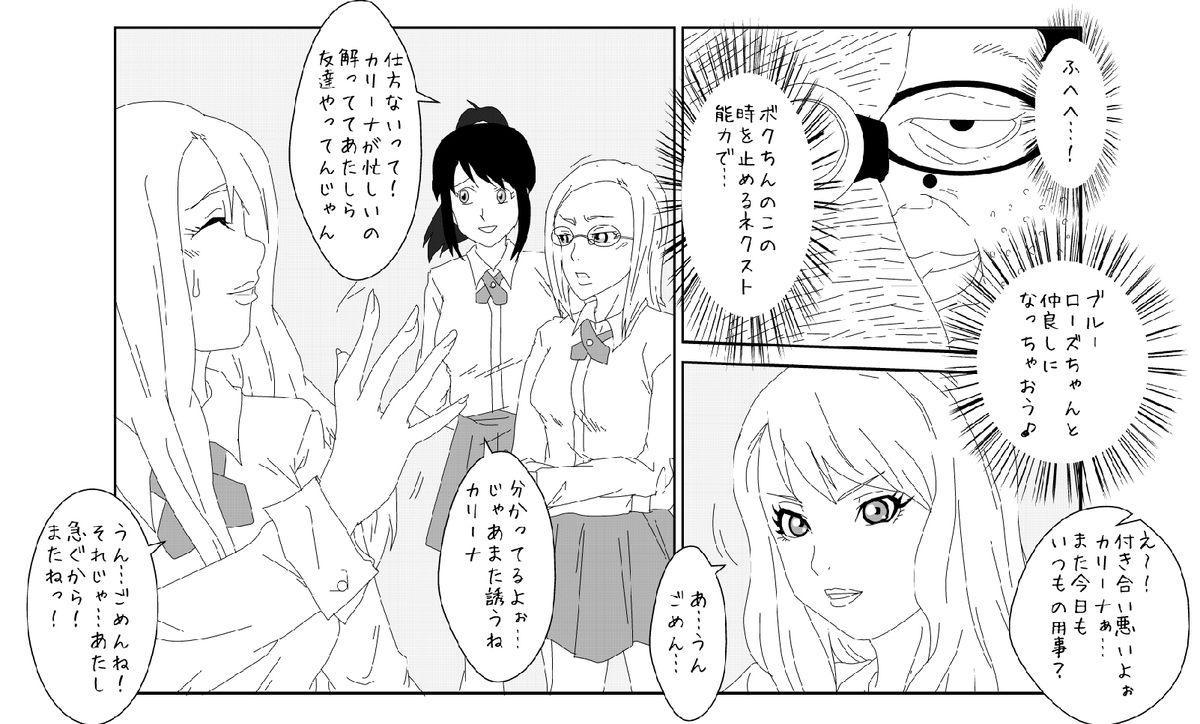 Sennou Kyouiku Shitsu 3