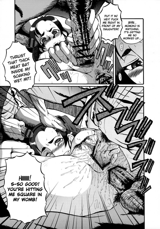 Urabambi Vol. 28 - Samurai Peachs! 9