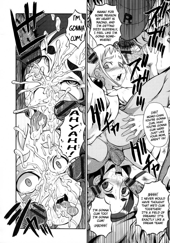 Urabambi Vol. 28 - Samurai Peachs! 16