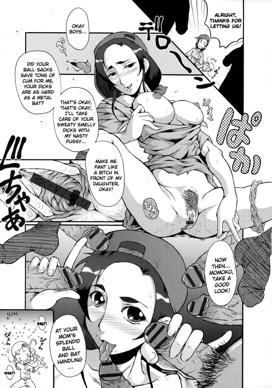 Urabambi Vol. 28 - Samurai Peachs! 7