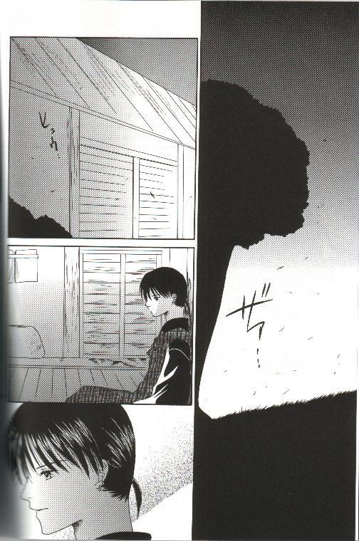 Mikansei no Melody 9