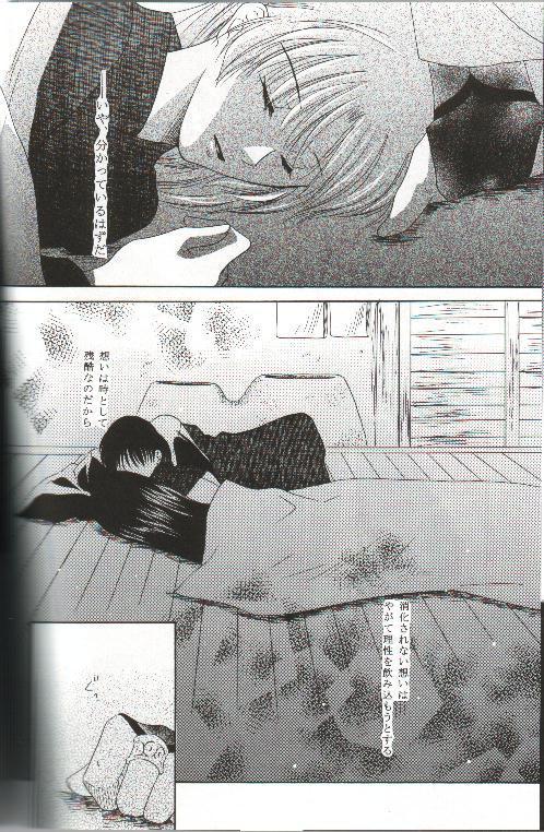 Mikansei no Melody 10