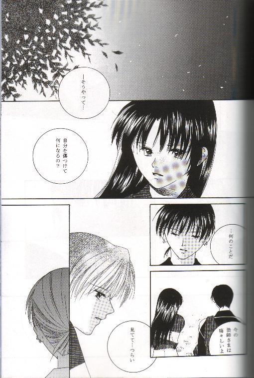 Mikansei no Melody 15