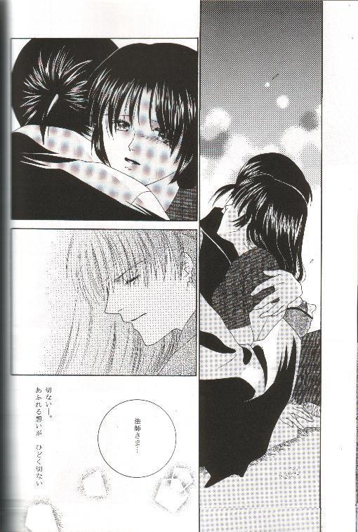 Mikansei no Melody 18