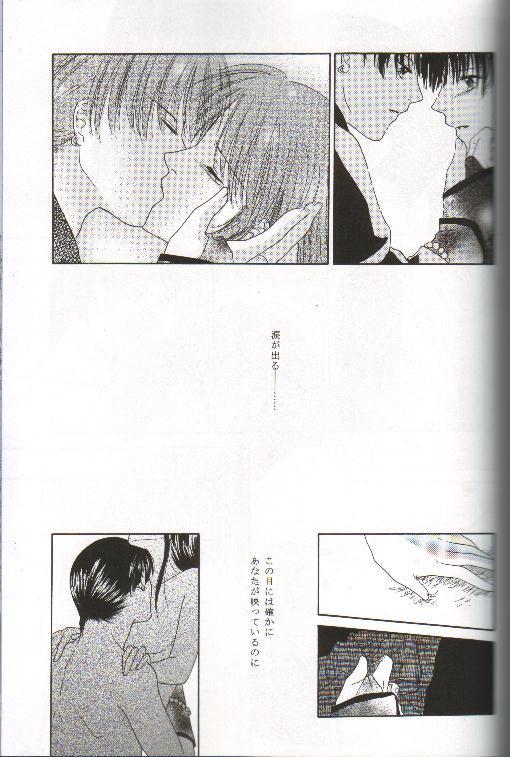 Mikansei no Melody 19