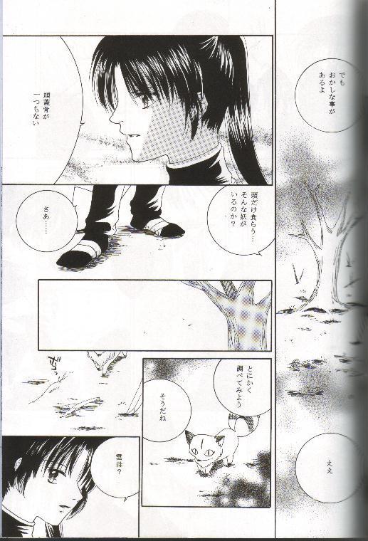 Mikansei no Melody 25