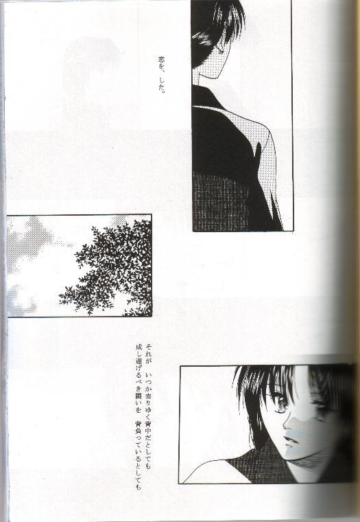 Mikansei no Melody 2