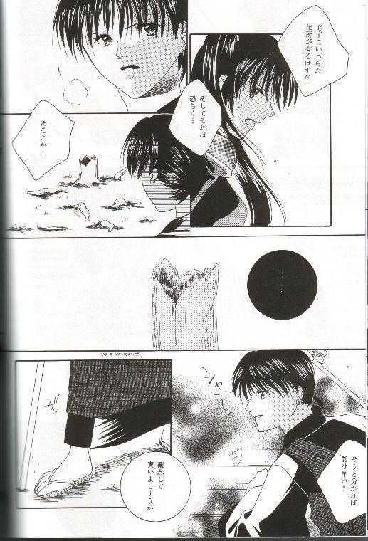 Mikansei no Melody 30