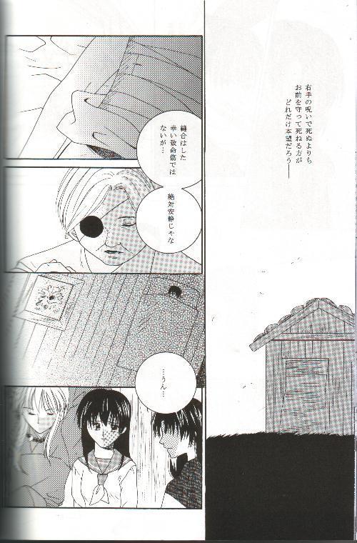 Mikansei no Melody 36