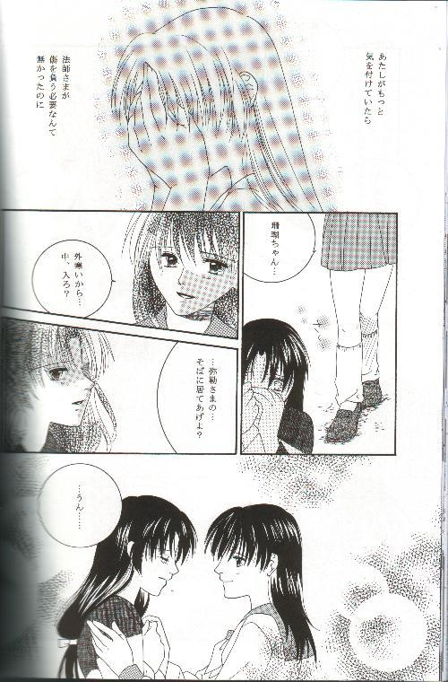 Mikansei no Melody 38