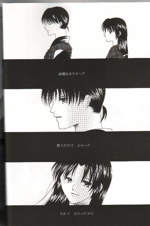 Mikansei no Melody 3